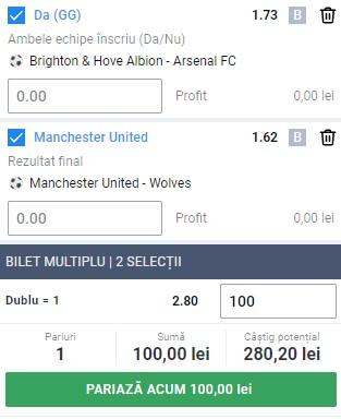 Bilet Premier League, 29 decembrie 2020. Două meciuri în cotă 2,81 ne aduc profit