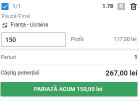 Ponturi pariuri Franța - Ucraina, 24 martie 2021. Cota profitabilă: 1,78