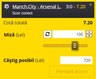 Premier League: Manchester City - Arsenal (28 august 2021)